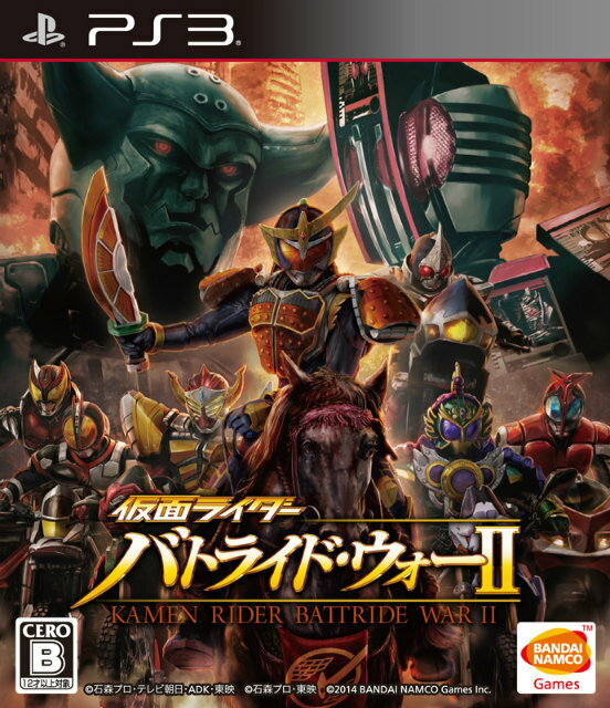 Kamen Rider battride war PS3 II (20140626)