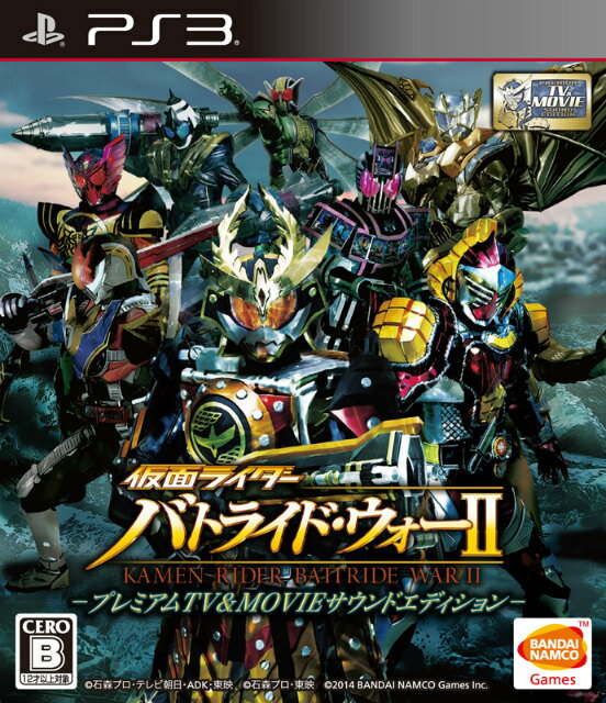 Kamen Rider battride war PS3 II TVMOVIE(20140626...