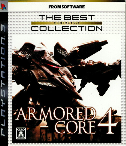プレイステーション3, ソフト PS3ARMORED CORE 4(4) The Best Collection(BLJM-60062)(20080 110)