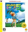 【中古】[PS3]みんなのGOLF 5 PLAYSTATIO...