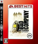 【中古】[PS3]EA BEST HITS バトルフィールド:バッドカンパニー(Battlefield: Bad Company)(BLJM-60158)(20090625)