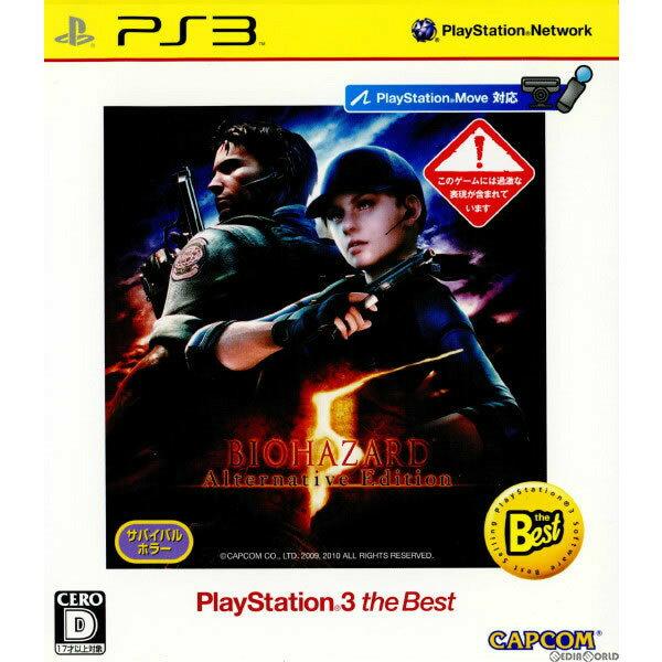 プレイステーション3, ソフト PS35 PlayStation3 the Best(BLJM-55019)(20101111)