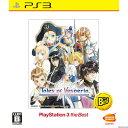 【中古】[PS3]テイルズ オブ ヴェスペリア TOV PlayStation3 the Best(BLJS-50034)(20141009)