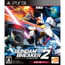 【中古】[PS3]ガンダムブレイカー2 通常版(20141218)