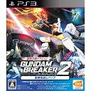【中古】[PS3]ガンダムブレイカー2 お持ち出しパック(20141218)
