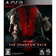【中古】[PS3]METAL GEAR SOLID V: THE PHANTOM PAIN(メタルギアソリッド5 ファントムペイン) 通常版(20150902)【RCP】