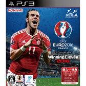 【中古】[PS3]UEFA EURO 2016 / ウイニングイレブン 2016(20160421)【RCP】