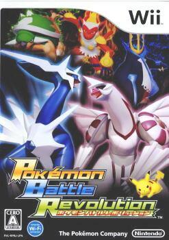 Wii, ソフト Wii(Pokeacute;mon Battle Revolution)(20061214)