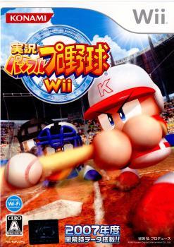 【中古】【表紙説明書なし】[Wii]実況パワフルプロ野球Wii(20070719)