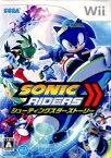 【中古】[Wii]ソニックライダーズ シューティングスターストーリー(Sonic Riders: Zero Gravity)(20080117)