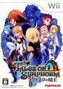 【中古】[Wii]テイルズ オブ シンフォニア -ラタトスクの騎士-(20080626)
