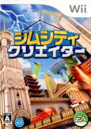 【中古】[Wii]シムシティ クリエイター(SimCity Creator)(20080925)