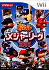 【中古】[Wii]実況パワフルメジャーリーグ2009(20090429)