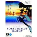 【中古】[Wii]FOREVER BLUE(フォーエバーブルー) 海の...