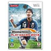 【中古】[Wii]ウイニングイレブンプレーメーカー 2013(Winning Eleven PLAY MAKER 2013)(20121101)【RCP】
