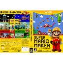 【中古】[WiiU](ソフト単品)スーパーマリオメーカー(SUPER MARIO MAKER)(WUP-R-AMAJ)(20150910)