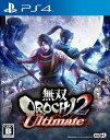 【中古】[PS4]無双 OROCHI2 Ultimate(無...