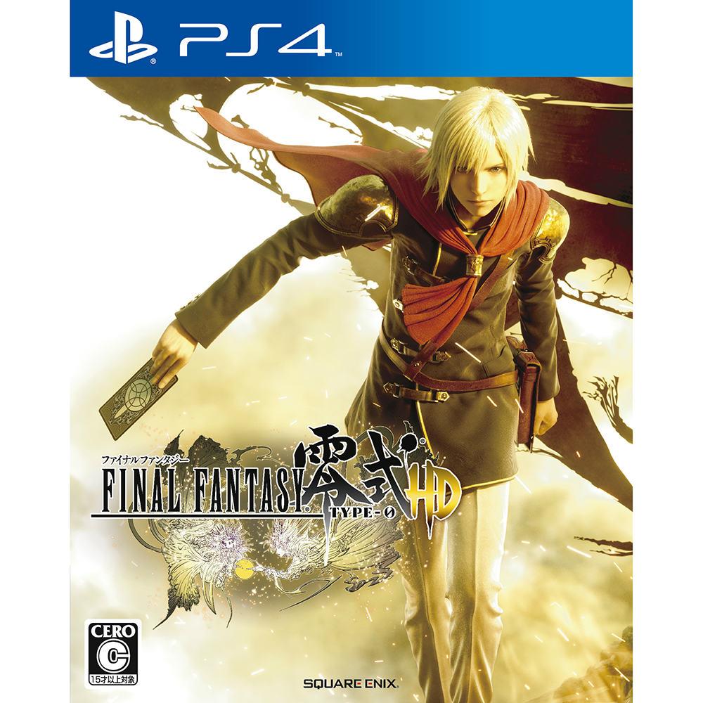 プレイステーション4, ソフト PS4FINAL FANTASY HD ( TYPE-0 HD)(20150319)