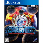 【中古】[PS4]地球防衛軍4.1 THE SHADOW OF NEW DESPAIR(ザ シャドウ オブ ニュー ディスピアー)(20150402)