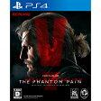 【中古】[PS4]METAL GEAR SOLID V: THE PHANTOM PAIN(メタルギアソリッド5 ファントムペイン) 通常版(20150902)【RCP】