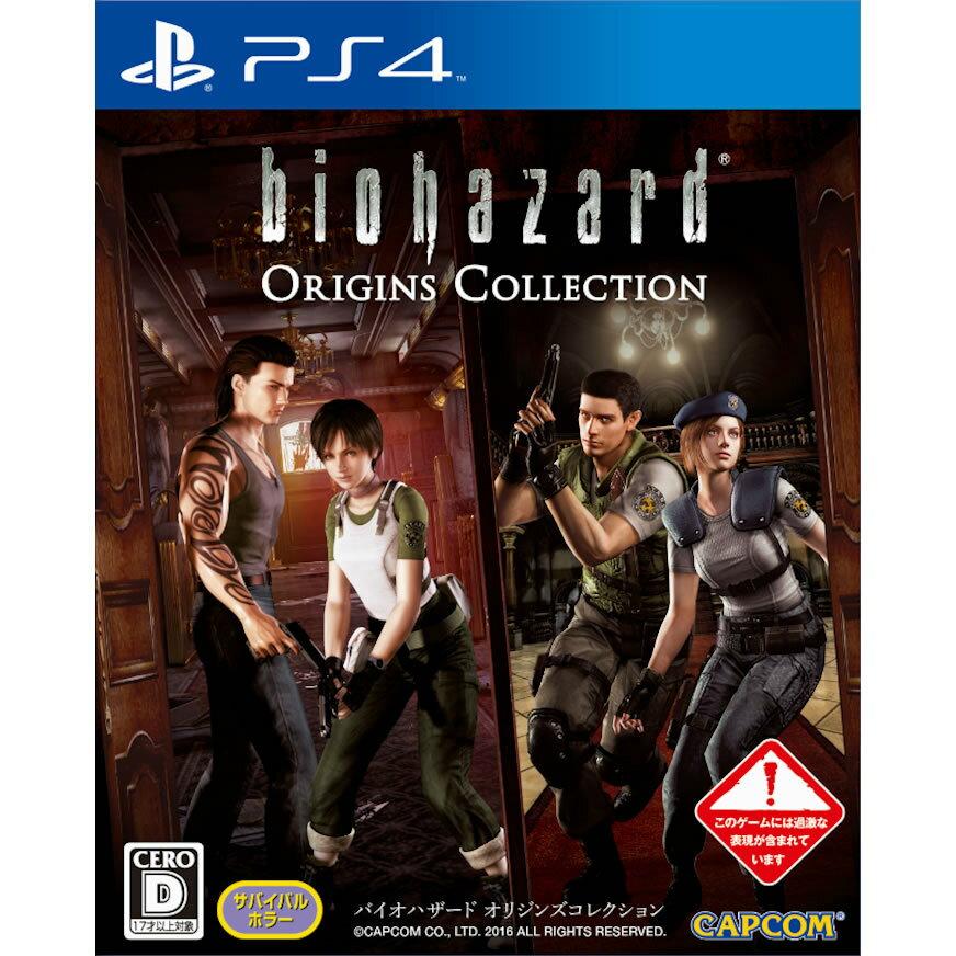 プレイステーション4, ソフト PS4 (biohazard Origins Collection)(20160121)