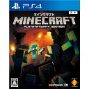 【新品即納】[PS4]Minecraft: PlayStat...
