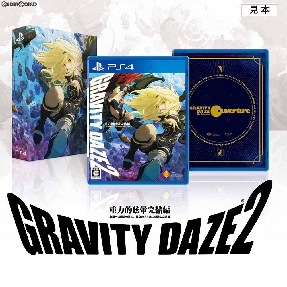 プレイステーション4, ソフト PS4GRAVITY DAZE 2(2) (20170119)