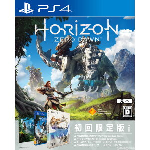 【予約前日発送】[PS4]Horizon Zero Dawn(ホライゾン ゼロ ドーン) 初回…