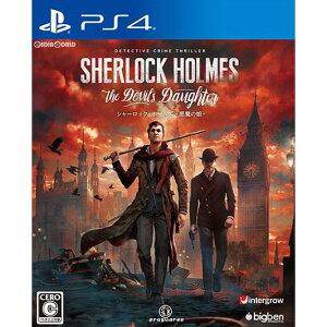 【予約前日発送】[PS4]シャーロック・ホームズ -悪魔の娘-(Sherlock Holmes…