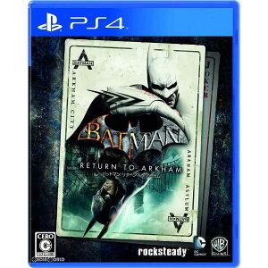 【予約前日発送】[PS4]Batman: Return to Arkham(バットマン:リター…