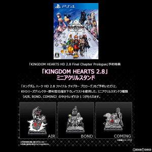 【予約前日発送】[PS4]予約特典付(KH2.8ミニアクリルスタンド(指定不可)) キングダム…