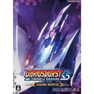【予約前日発送】[PS4]DARIUSBURST CHRONICLE SAVIOURS(ダライ…