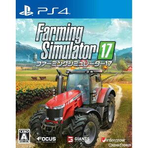 【予約前日発送】[PS4]ファーミングシミュレーター17(Farming Simulator …