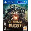 【中古】[PS4]GUNDAM VERSUS(ガンダムバーサス) 通常版(20170706)