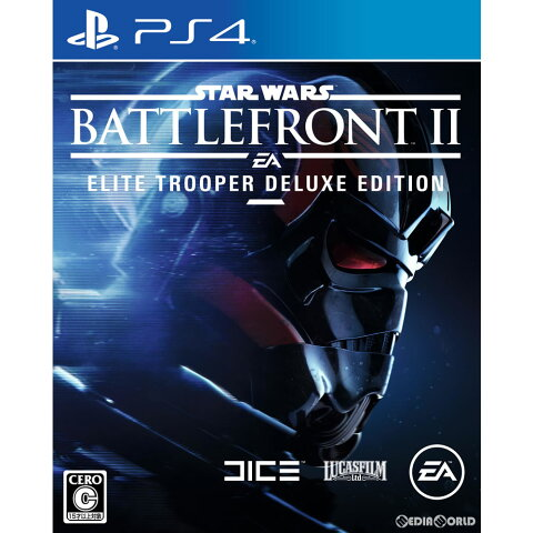 【中古】[PS4]スター・ウォーズ バトルフロント II(Star Wars Battlefront 2) Elite Trooper Deluxe Edition(限定版)(20171114)