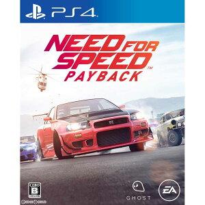 【予約前日発送】[PS4]予約特典付(Platinum Car Pack) ニード・フォー・ス…