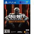 【新品即納】[PS4]コール オブ デューティ ブラックオプスIII ゲーム オブ ザ イヤーエディション(Call of Duty: Black Ops 3 GotY Edition)(20170629)【RCP】