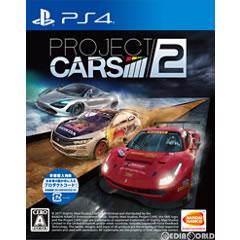 【中古】[PS4]Project CARS 2(プロジェクトカーズ2)(20170921)