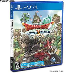 【予約前日発送】[PS4]ドラゴンクエストX 5000年の旅路 遥かなる故郷へ オンライン(オ…