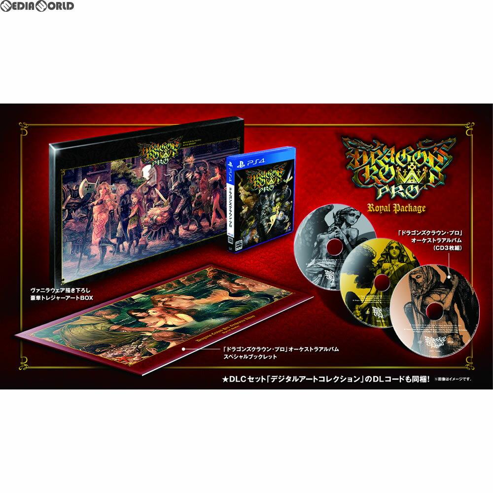 プレイステーション4, ソフト PS4 (Dragons Crown PRO -Royal Package-)()(20180208)