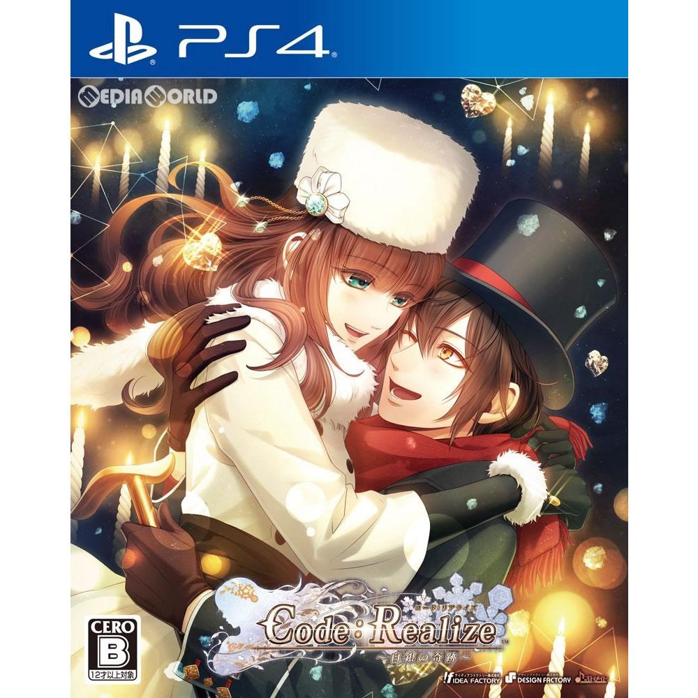 プレイステーション4, ソフト PS4Code:Realize() (20171221)
