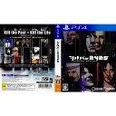 【中古】[PS4](ソフト単品)シルバー2425 限定版(PLJM-1...