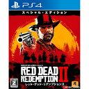 【中古】[PS4]レッド・デッド・リデンプション2(Red Dead Redemption 2):スペシャル・エディション 期間限定版(20181026)