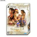 【中古】[PS4]シェンムー I&II(Shenmue 1&...