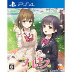 【中古】[PS4]フルキス 〜There are filled of kiss if you and me〜 通常版(20190328)