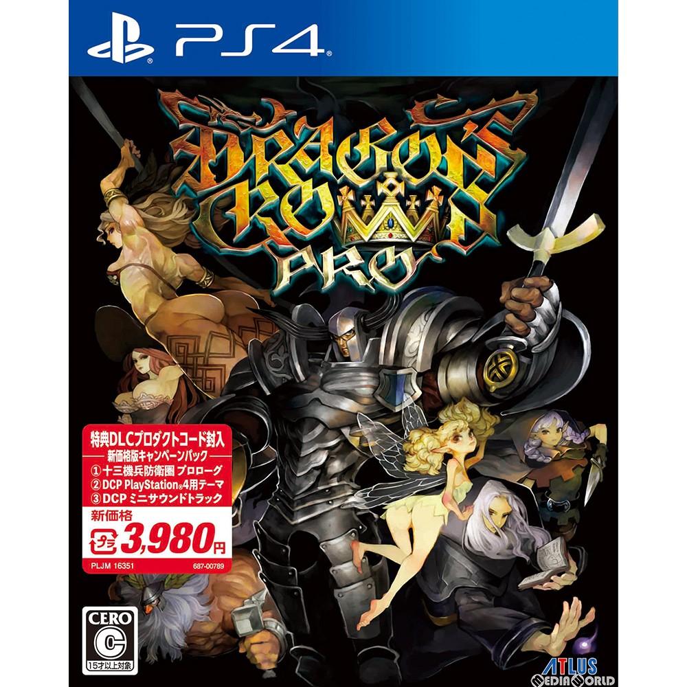 プレイステーション4, ソフト PS4(Dragons Crown PRO) (PLJM-16351)(20190314)