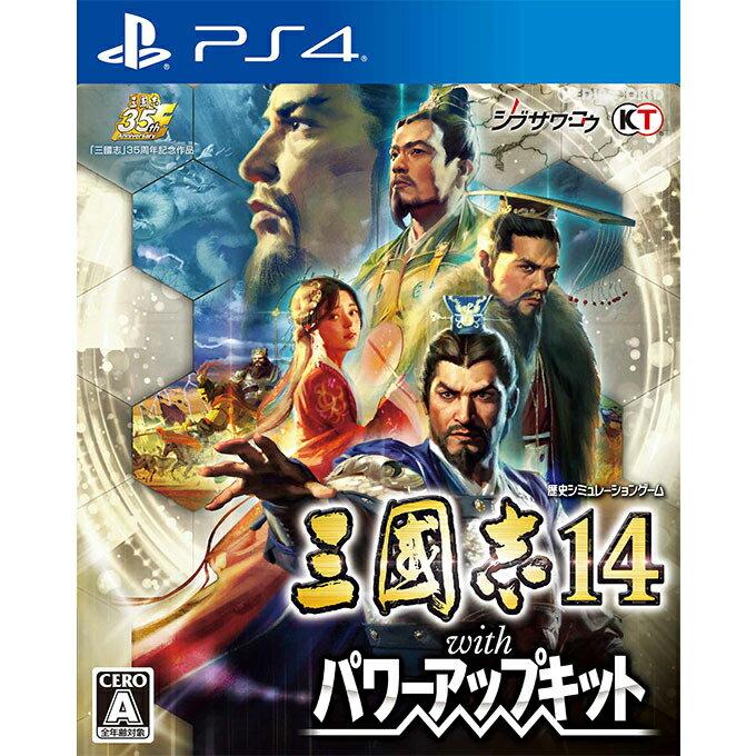 プレイステーション4, ソフト PS4(2) 14 with (14 wPUK)(20201210)
