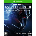 【中古】[XboxOne]スター・ウォーズ バトルフロント II(Star Wars Battlefront 2) Elite Trooper Deluxe Edition(限定版)(20171114)