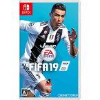 【予約前日発送】[Switch]予約特典付 FIFA 19 STANDARD EDITION(スタンダードエディション) 通常版(20180928)