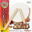 【中古】[ACC][Wii]太鼓とバチ 太鼓の達人Wii/Wii U専用太鼓コントローラ バンダイナムコエンターテインメント(RVL-A-TC)(20081211)【RCP】